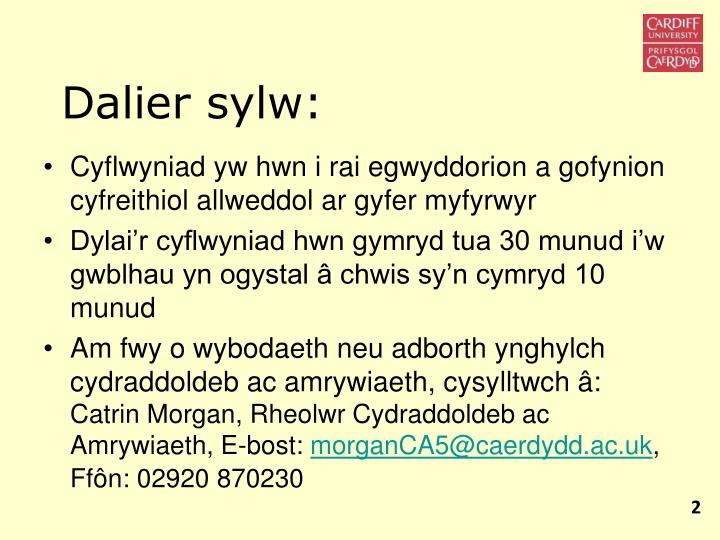 Dalier sylw: