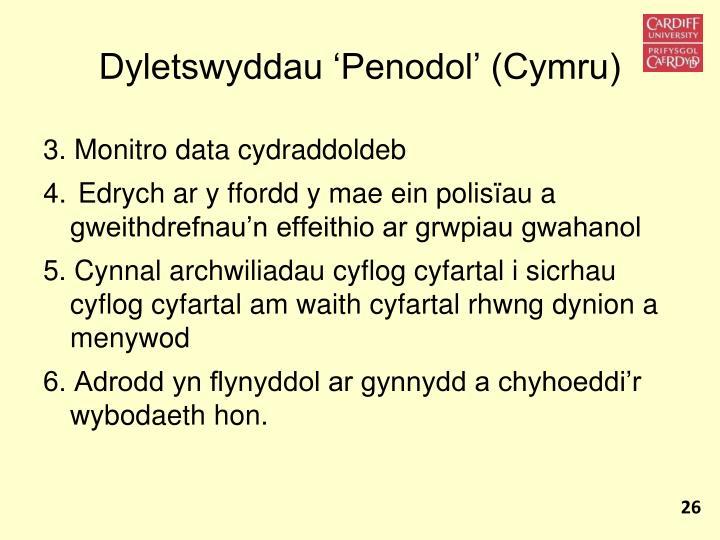Dyletswyddau 'Penodol' (Cymru)