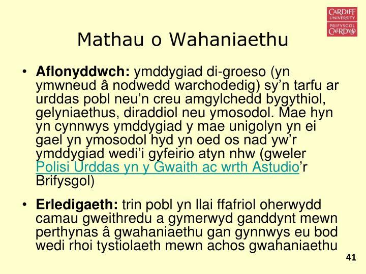 Mathau o Wahaniaethu