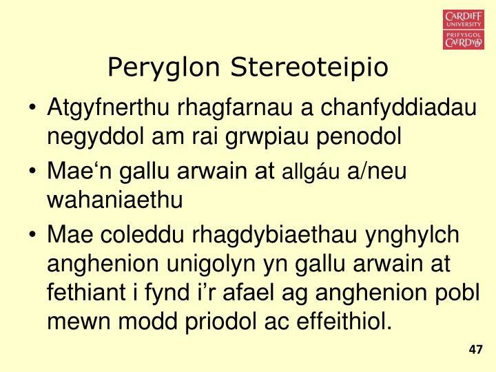 Peryglon Stereoteipio
