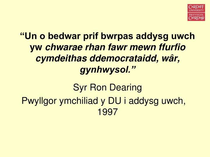 """""""Un o bedwar prif bwrpas addysg uwch yw"""