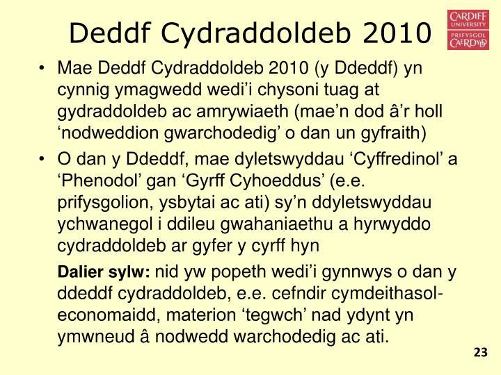 Deddf Cydraddoldeb 2010