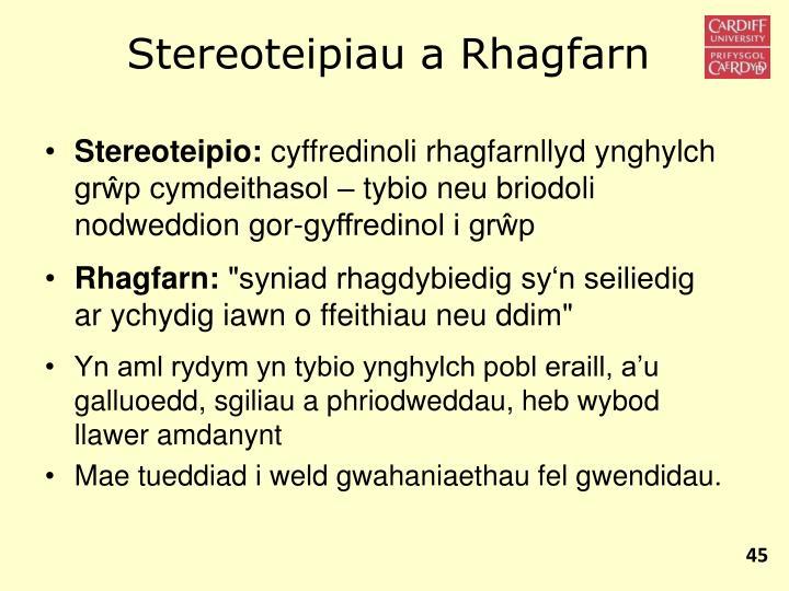 Stereoteipiau a Rhagfarn
