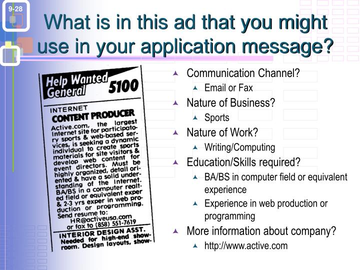 What is in this ad that you might use in your application message?