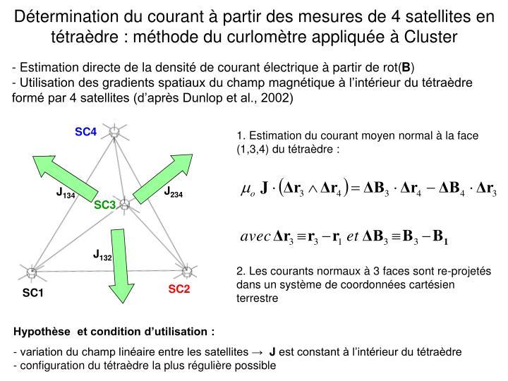 Détermination du courant à partir des mesures de 4 satellites en tétraèdre : méthode du curlomètre appliquée à Cluster