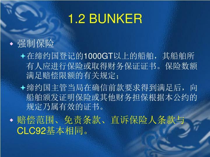 1.2 BUNKER