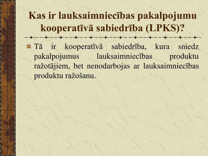 Kas ir lauksaimniecības pakalpojumu kooperatīvā sabiedrība (LPKS)?