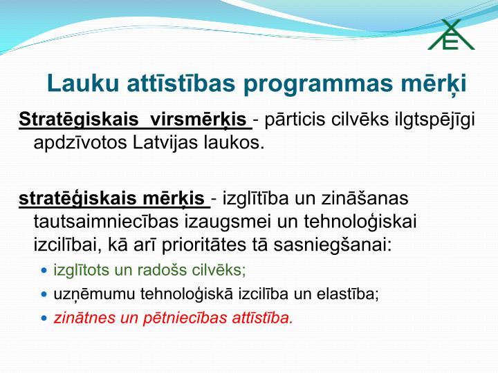 Lauku attīstības programmas mērķi