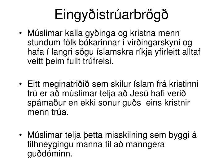 Eingyðistrúarbrögð