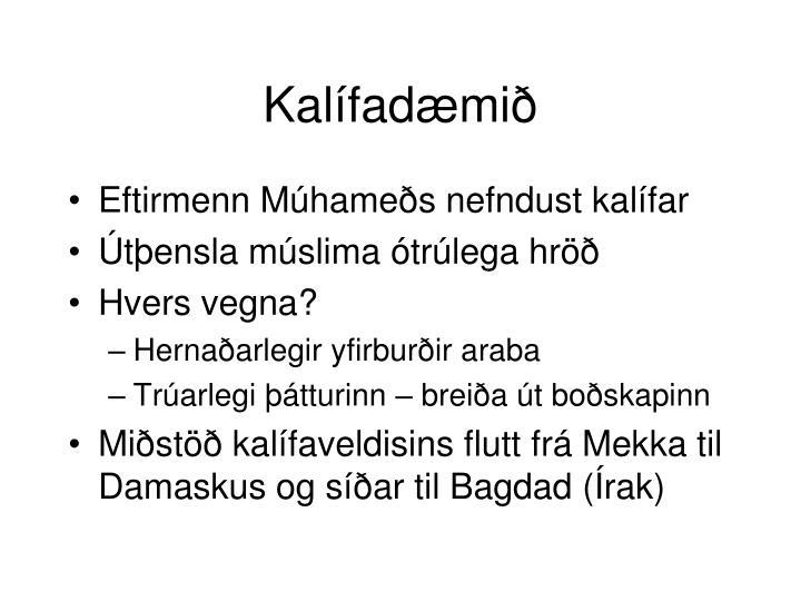 Kalífadæmið