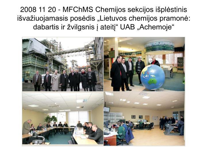 2008 11 20 - MFChMS Chemijos sekcijos išpl
