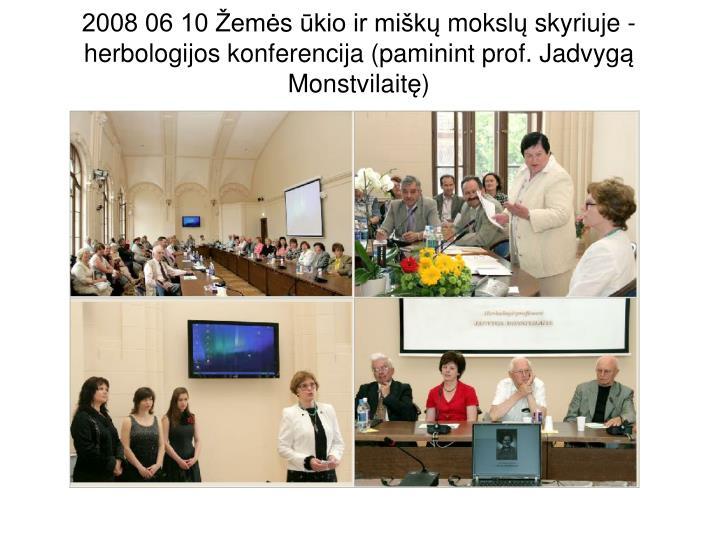 2008 06 10 Žem