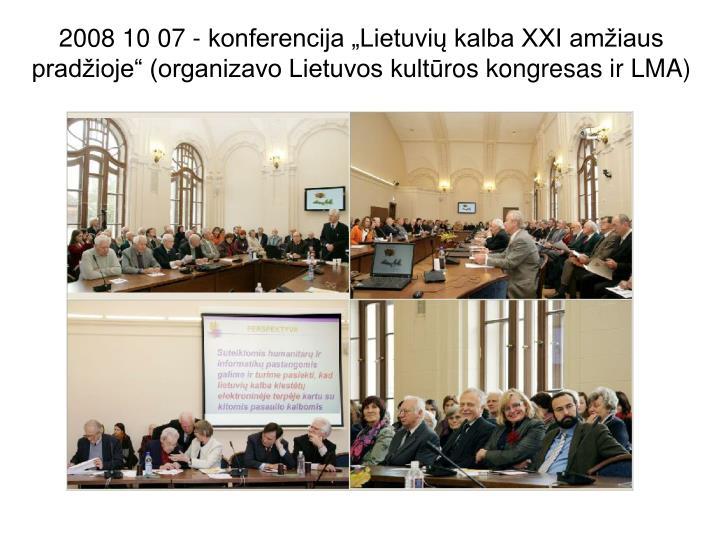 """2008 10 07- konferencija """"Lietuvi"""