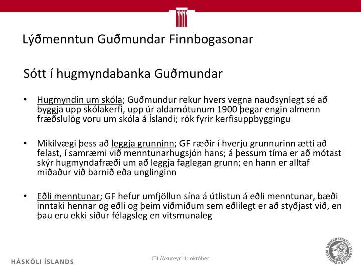 Lýðmenntun Guðmundar Finnbogasonar