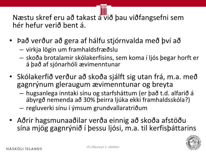 Næstu skref eru að takast á við þau viðfangsefni sem hér hefur verið bent á.