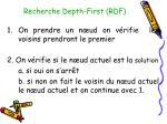 recherche depth first rdf