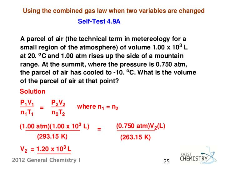 Using the combined gas law when two variables are changed