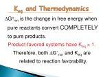 k eq and thermodynamics