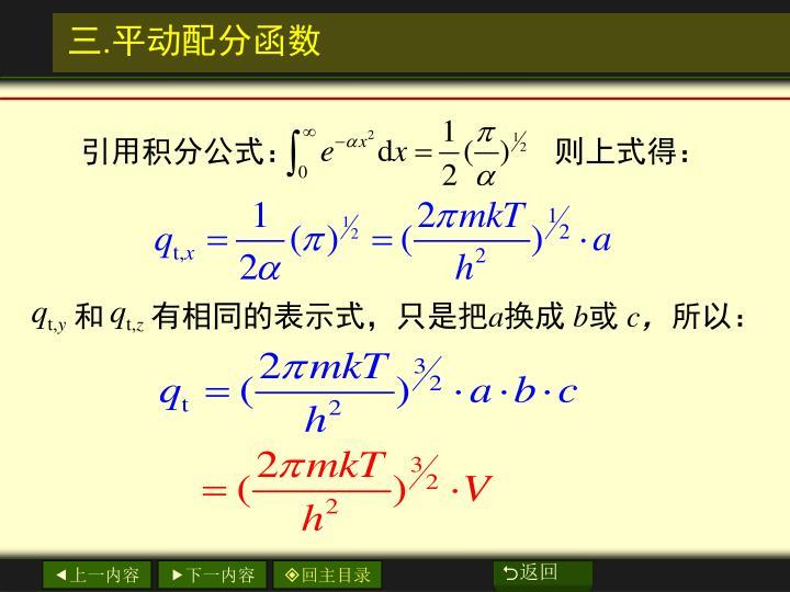 引用积分公式:则上式得: