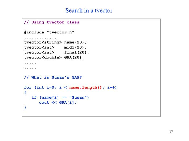 Search in a tvector