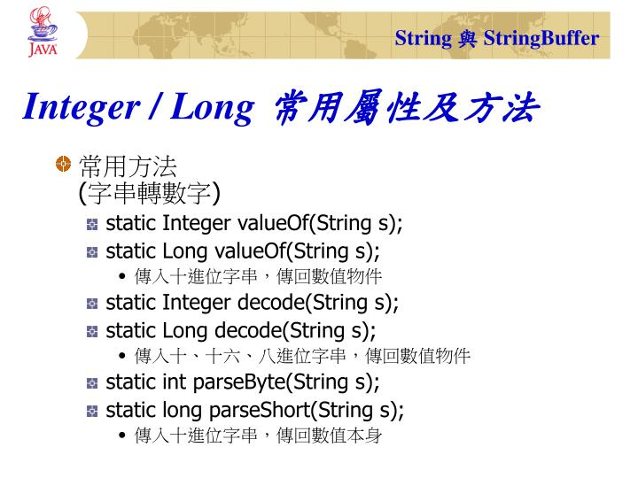 Integer / Long