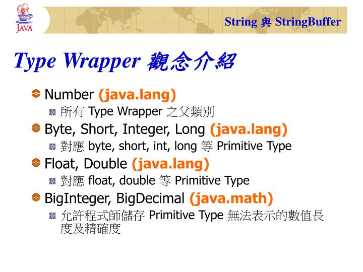Type Wrapper