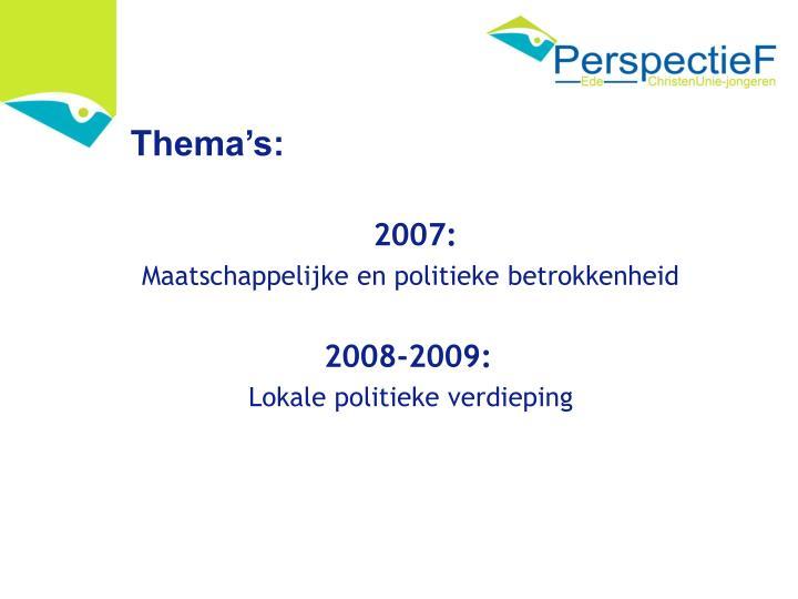 2007: