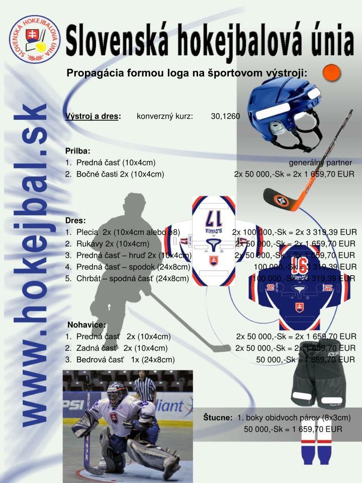 Propagácia formou loga na športovom výstroji: