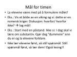 m l for timen
