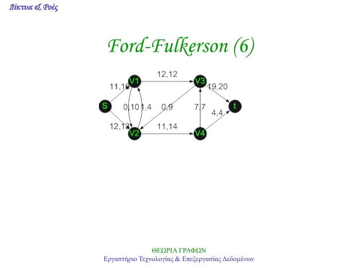 Ford-Fulkerson (6)