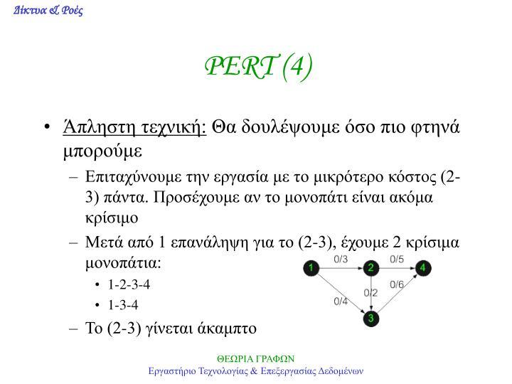 PERT (4)