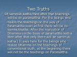 two truths32