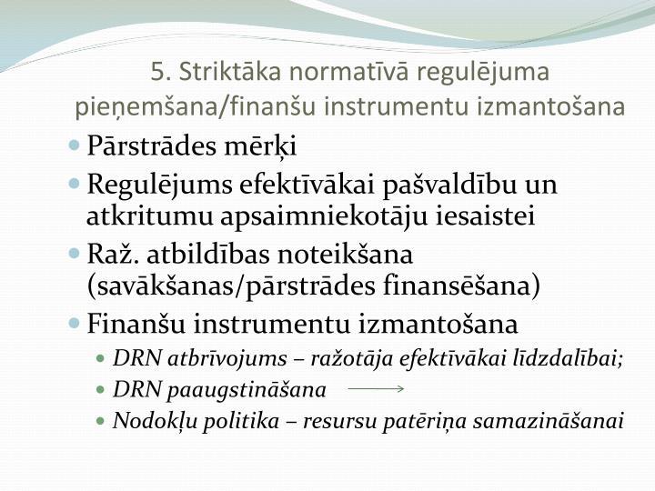 5. Striktāka normatīvā regulējuma pieņemšana/finanšu instrumentu izmantošana