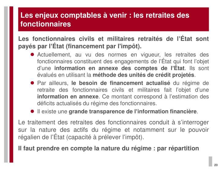 Les enjeux comptables à venir : les retraites des fonctionnaires