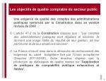 les objectifs de qualit comptable du secteur public