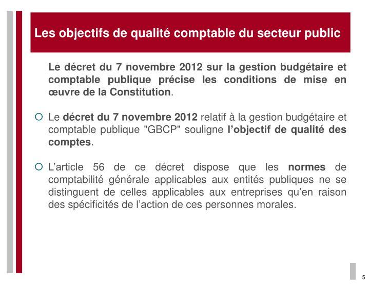 Les objectifs de qualité comptable du secteur public