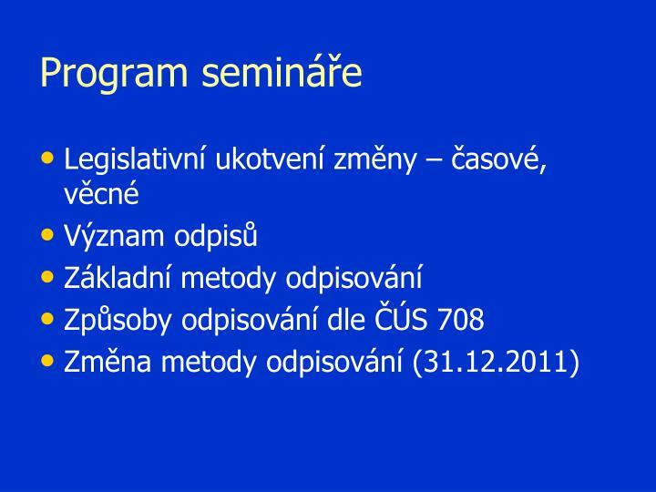 Program semináře