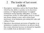 2 the lender of last resort lolr