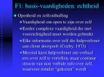f1 basis vaardigheden echtheid5