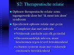 s2 therapeutische relatie