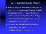 s2 therapeutische relatie1