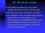 s2 tr th als vertaler1