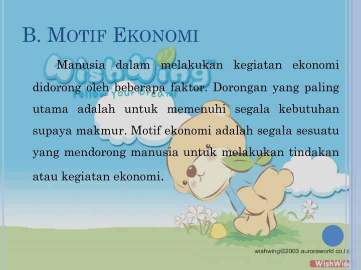 B. Motif