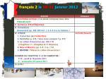 fran ais 2 le 10 11 janvier 20121