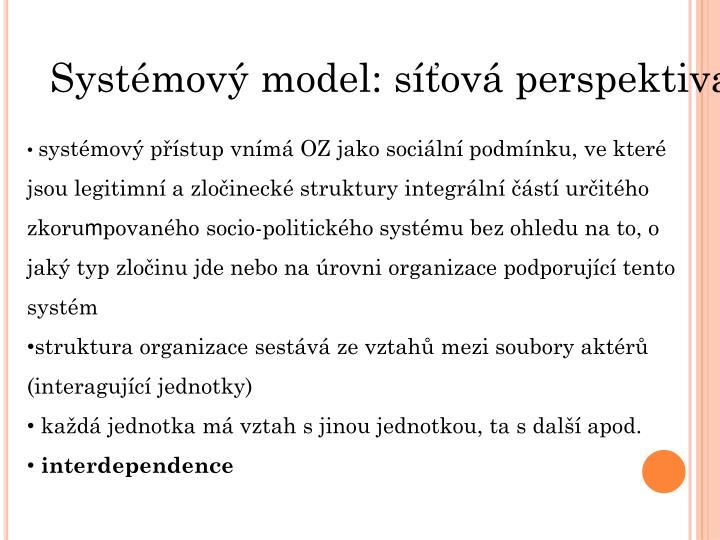 Systémový model: síťová perspektiva