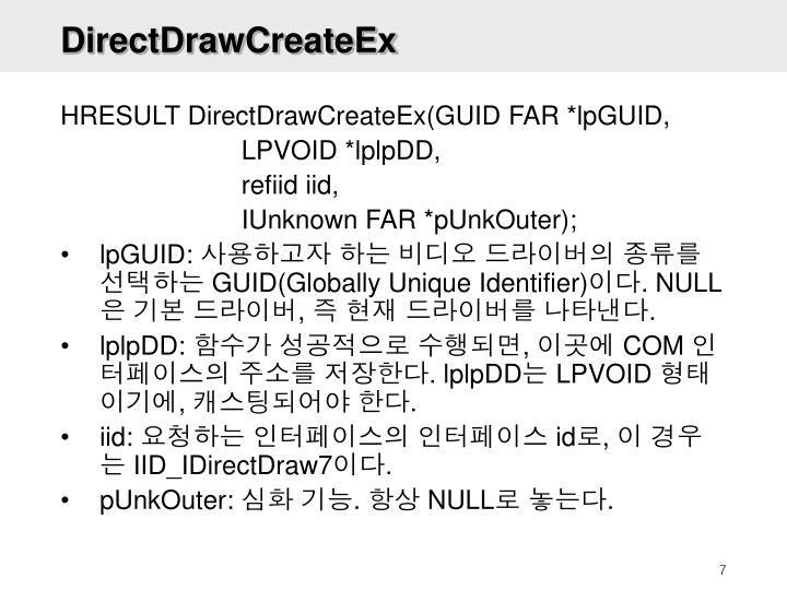 DirectDrawCreateEx