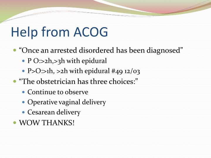 Help from ACOG