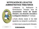 notificaci n de los actos administrativos tributarios