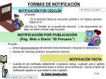 notificaci n por p ublicaci n p g web o diario el peruano