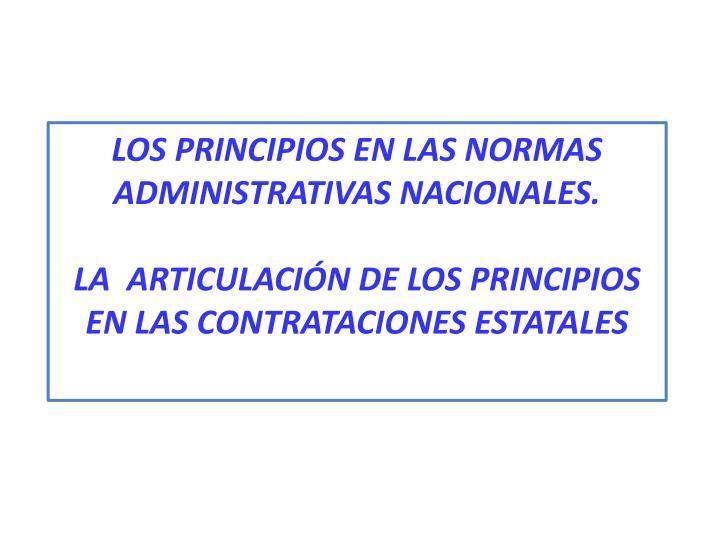 LOS PRINCIPIOS EN LAS NORMAS ADMINISTRATIVAS NACIONALES.